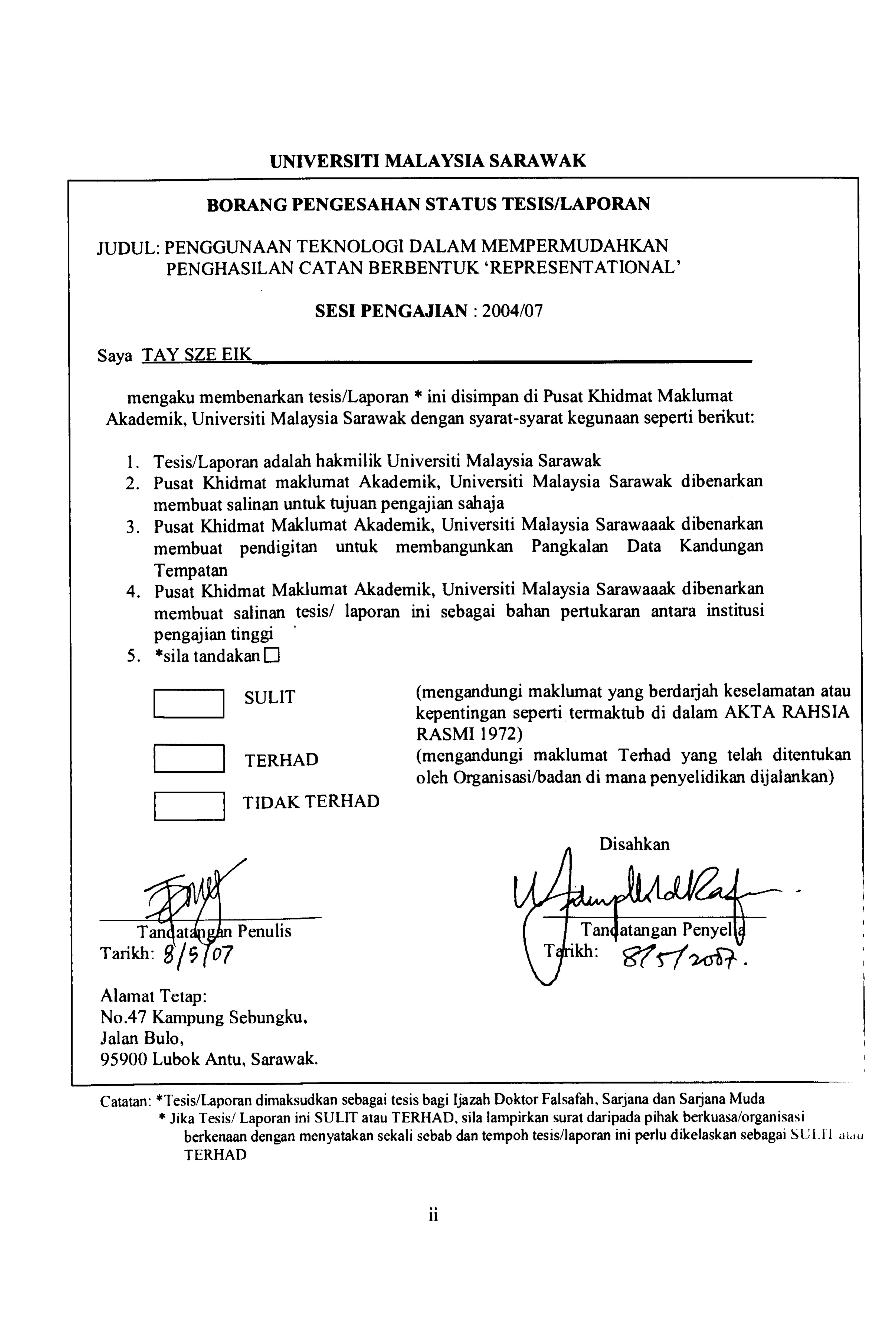A A Wel E To The UNIMAS Institutional Repository